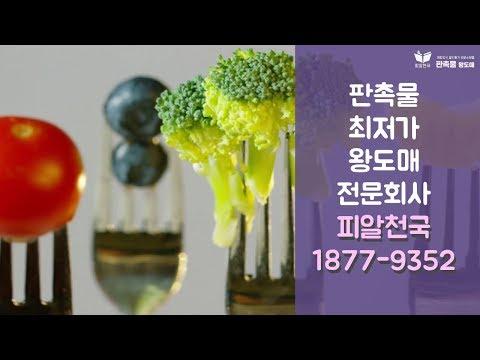 6aXoO_20201010.jpg